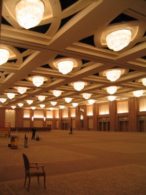 Kingdom Ballroom Meeting Space Thumbnail 2
