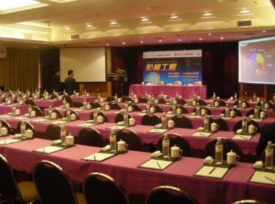 Jia Zhou Hall Meeting Space Thumbnail 2