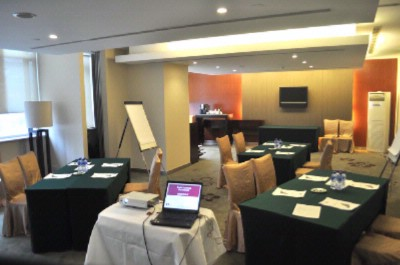 XiaoLan Room Meeting Space Thumbnail 1
