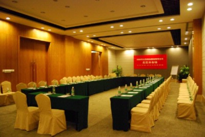 Photo of Youqing-Qishu Room