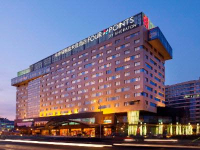 Four Points by Sheraton Beijing Haidian 1 of 16