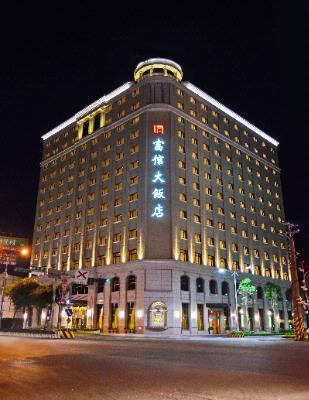 Fushin Hotel New Taipei City No 128 Section 1 Datong Rd Xizhi District