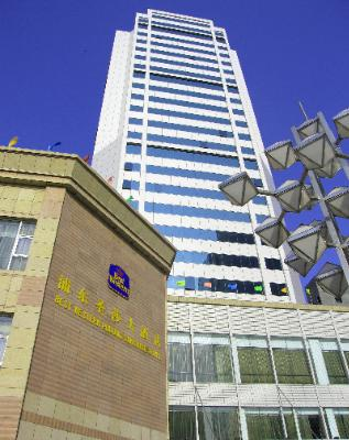 Best Western Pudong Sunshine Hotel Shanghai 1 of 3