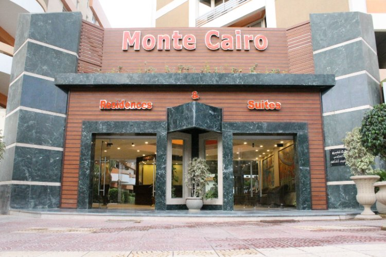Monte Cairo Serviced Apartments 1 of 17