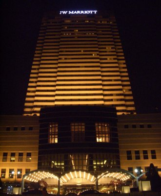 Jw Marriott Hotel Seoul Exterior At Night 3 of 26