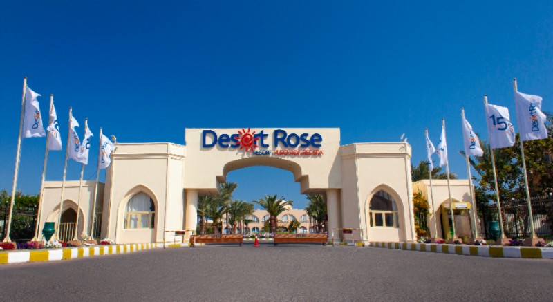 Desert Rose Resort 1 of 14