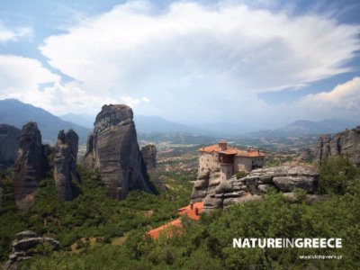 Attractions To Area (Meteora Rocks) 13 of 18