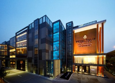 Royal Tulip Luxury Hotels Carat Guangzhou 1 of 16