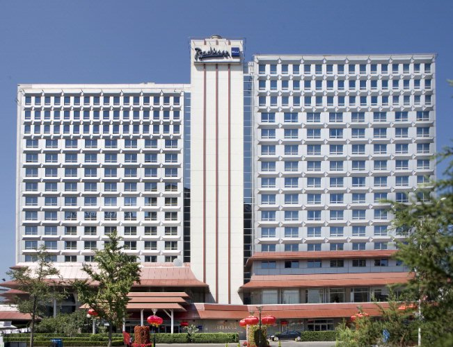 Radisson Blu Hotel Beijing 1 of 18