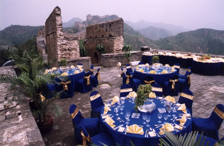 Catering On The Great Wall 18 of 18