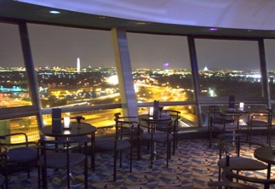 Famous Skydome Bar And Lounge 3 of 6