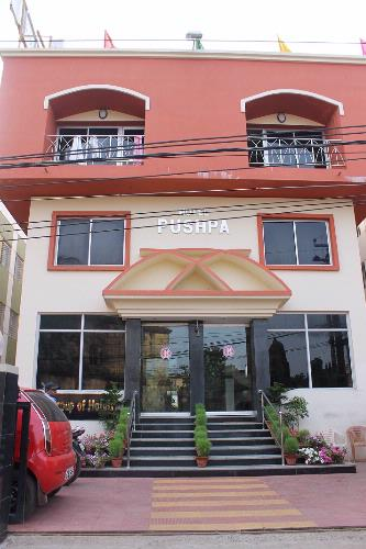 Hotel Pushpa Berries Group of Hotels 1 of 31
