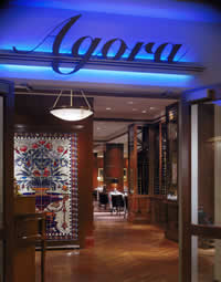 Agora restaurant 6 of 7