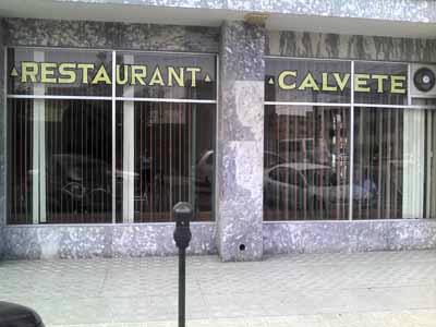 Restaurante Calvete 4 of 17