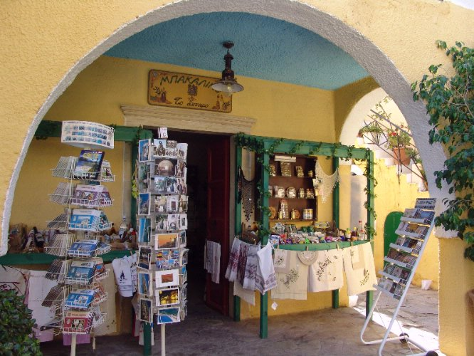 Arolithos Souvenir Shop 24 of 31