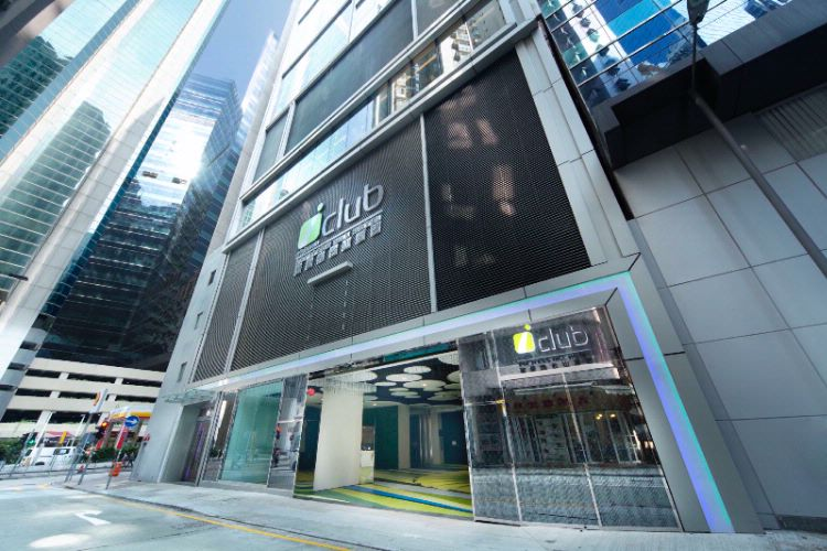 Iclub Fortress Hill Hotel 18 Merlin St Hong Kong
