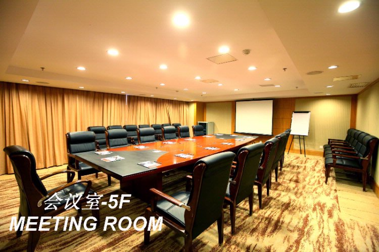 Meeting Room 13 of 16