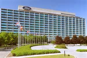 Ford World Headquarters 11 of 16