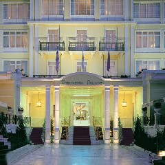 Theoxenia Palace Hotel 1 of 11