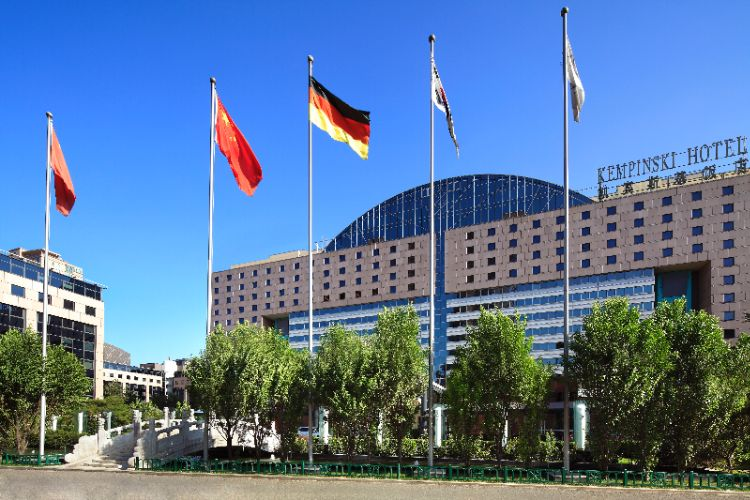 Kempinski Hotel Beijing Lufthansa Center 1 of 26