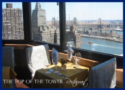 Top Of The Tower Restaurant 6 of 8