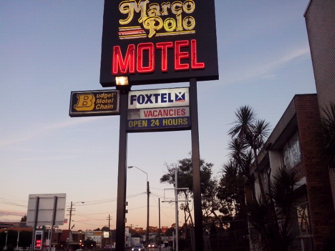 Marco Polo Motor Inn 1 of 7