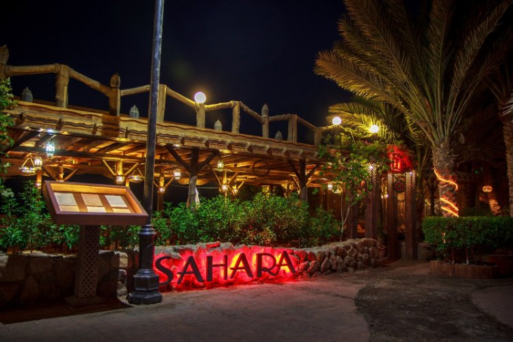 Sahara Restaurant 10 of 13