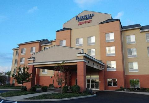 Fairfield Inn & Suites Indianapolis Avon 1 of 8
