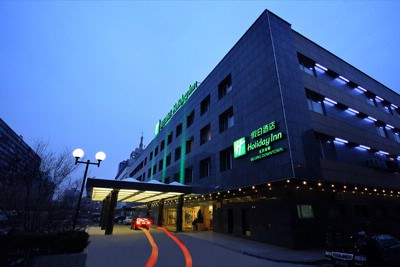 Holiday Inn Downtown Beijing 1 of 6