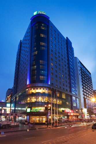 Holiday Inn Express Dalian City Centre 1 of 11