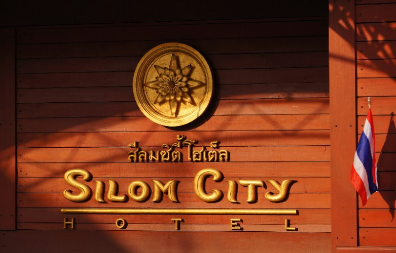 Welcome To Silom City Hotel 4 of 31