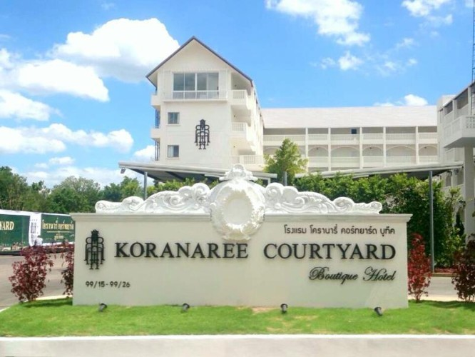 Koranaree Courtyard Boutique Hotel 1 of 10