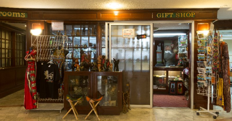 Gift Shop 4 of 8