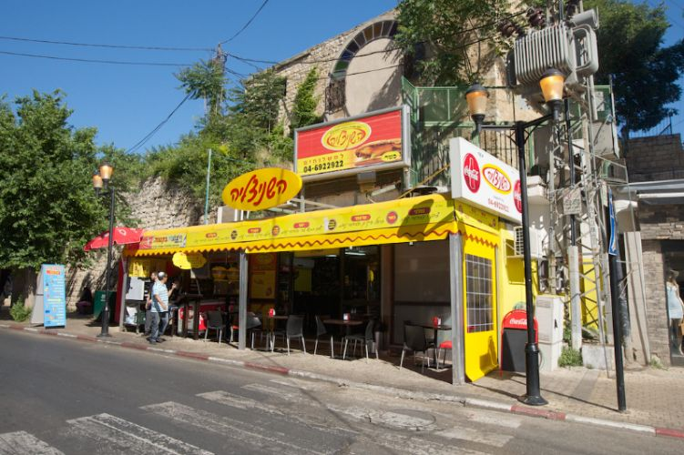 Come Eat At Israel\'s First Schnitzeliya In Israel. 18 of 31