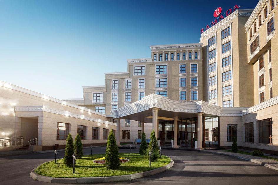 Ramada Almaty 1 of 30
