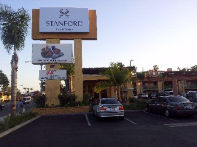 Stanford Inn & Suites Anaheim 1 of 13