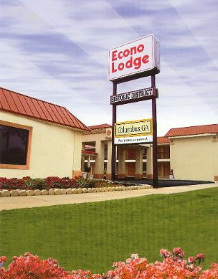 Econo Lodge & Suites Historic District 1 of 8