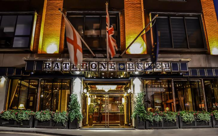 Rathbone Hotel 1 of 8