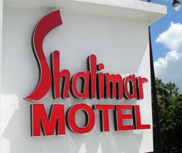 Shalimar Motel 1 of 10