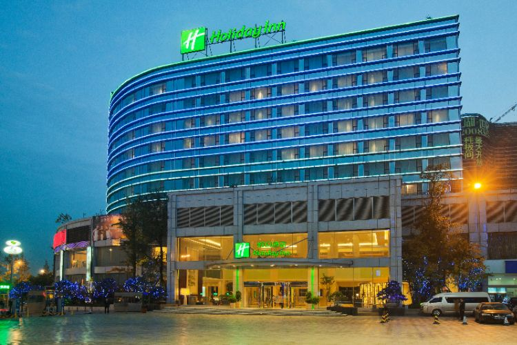 Holiday Inn Chengdu Century City East Tower