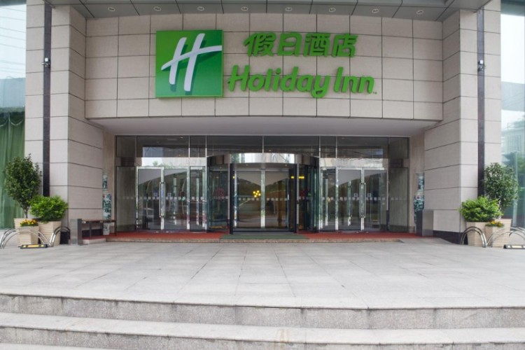 Holiday Inn Hefei Downtown 1 of 12