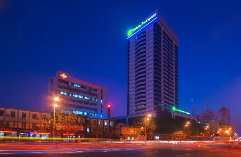 Holiday Inn Express Hefei Downtown 1 of 13