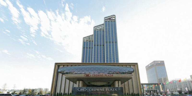 Crowne Plaza Lanzhou 1 of 19