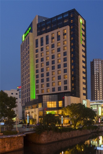 Holiday Inn Taicang City Centre 1 of 13