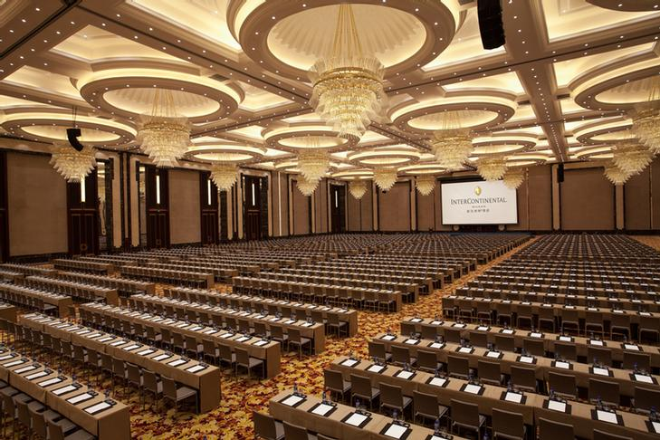 Intercontinental Wuhan 1 of 13