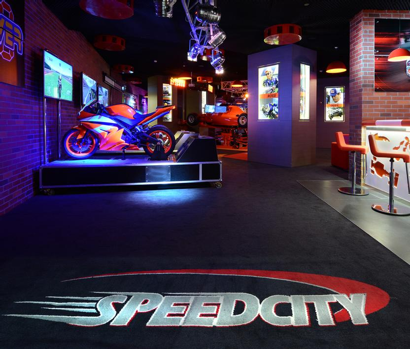 Speedcity Entertainment Center 19 of 31