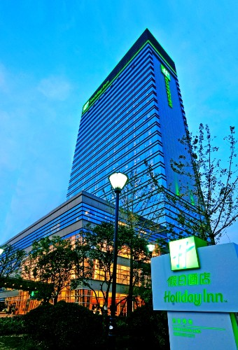 Holiday Inn Xi\'an Greenland Century City 1 of 15