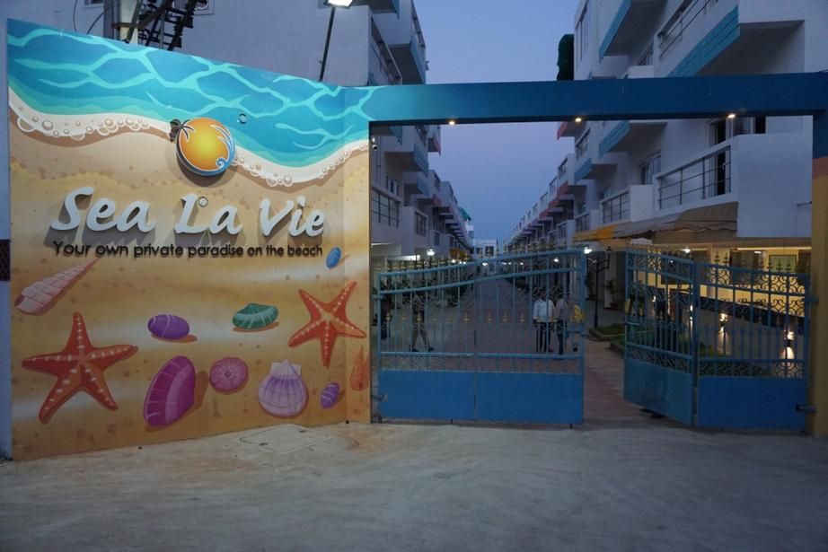 Sea La Vie Entrance 3 of 11