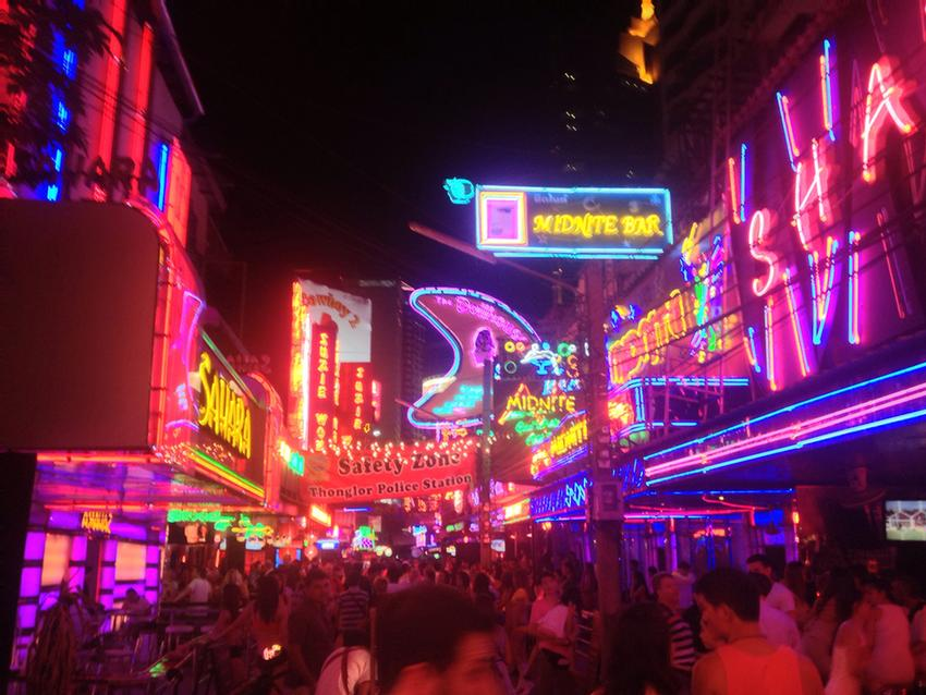 Complimentary Hotel Shuttle To Asoke Then Few Minute Walk To Nightlife At Soi Cowboy 17 of 18