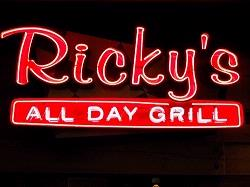 Ricky\'s All Day Grill Sign 15 of 17